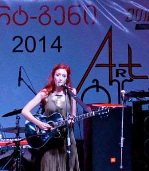 Art Gene Festival Tbilisi