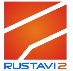 rustavi-2-1