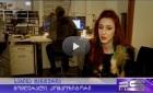 Rustavi 2, P.S. ევროტური - შვედეთი, 26/1-15 https://www.youtube.com/watch?v=a5uIkul1k8E