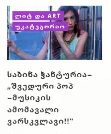 Skärmbild (4)