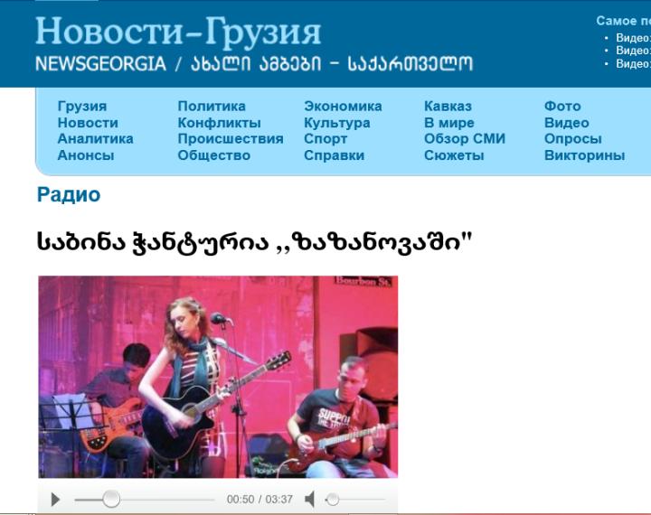 Skärmbild (9)