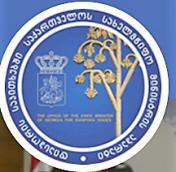 """კონკურსი """"ქართული ხალხური სიმღერის და საშობაო საგალობლების საუკეთესო შესრულებისთვის"""", 25/2-16 http://diaspora.gov.ge/?p=8465"""