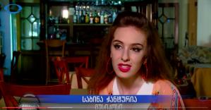 Equliseri TV Iberia