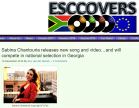 Sabina Chantouria releases new song and video...and will compete in national selection in Georgia, Roy van der Merwe, ESCCovers, 14/12-16 http://www.esccovers.com/sabina-chantouria-new-single/