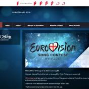 ევროვიზიის ეროვნული კონკურსის ფინალი 20 იანვარს გაიმართება, Sabina Chantouria National Contest Entry Song - Stranger Georgia - http://eurovision-georgia.ge/?page=news&id=144297313/12-2016