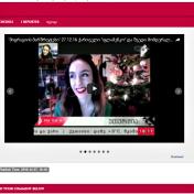 "Skypeinterview at Radio 1, GPB TV, ""მიგრაციის მარშრუტები"" 27/12-16 ქართველი ""ფლამენკო"" და შვედი მომღერალი საბინა ჭანტურია https://www.youtube.com/watch?v=aIvOKGfZW8Q&t=907s"
