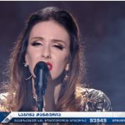 ევროვიზია 2017 - ეროვნული კონკურსის ფინალი. Georgian Natonal Final of 2017 ESC, 20/1-17 https://www.youtube.com/watch?v=uCGB5UfGBXQ
