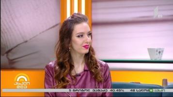 "Pirveli Arxi 1TV (Georgia) TV-show ""New Day"" 29/11-2018 https://www.facebook.com/sabinachantouria/posts/1974432572643639"