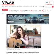 """""""Artisten Sabina Chantouria till Gislaved för att lära sportlovslediga skriva låtar"""", VN.se, Anna Karlsson, 4/2-2020 https://www.vn.se/artikel/artisten-sabina-chantouria-till-gislaved-for-att-lara-sportlovslediga-skriva-latar"""