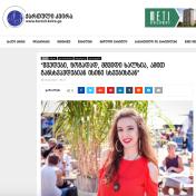 Interview in Georgian magazine kartuli kvira, 2/4-2020 http://kartuli.kvira.ge/2020/04/02/%e1%83%a8%e1%83%95%e1%83%94%e1%83%93%e1%83%94%e1%83%91%e1%83%98-%e1%83%96%e1%83%9d%e1%83%92%e1%83%90%e1%83%93%e1%83%90%e1%83%93-%e1%83%9b%e1%83%a8%e1%83%95%e1%83%98%e1%83%93%e1%83%98-%e1%83%ae/?fbclid=IwAR0hVuKz5iVZYPedsfqE_t3JuspF_v9CLYIIIArLW7Q-shO5l6Xy7DiYocc