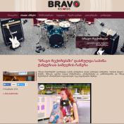 """""""ბრავო რექორდსში""""დასრულდა საბინა ჭანტურიას სიმღერის ჩაწერა, Bravo Records Georgia, 14-11-2014 http://bravorecords.ge/studio/geo/news?info=330"""