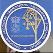 """კონკურსი """"ქართული ხალხური სიმღერის და საშობაო საგალობლების საუკეთესო შესრულებისთვის"""", """"Thanks for Keeping Georgian Roots"""" were awarded: Sabina Chantouria from Sweden, The Minister of Georgia for Diaspora Issues, 25-02-2016"""